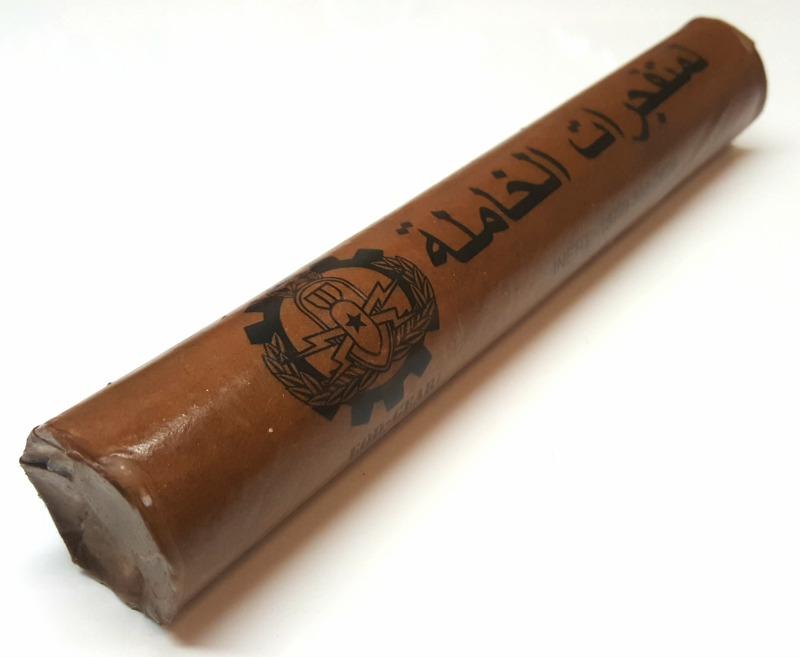 inert-arabic-dynamite.jpg